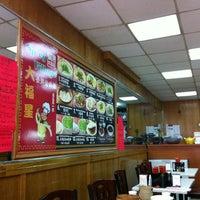 Das Foto wurde bei Spicy Village 大福星 von James L. am 3/17/2013 aufgenommen