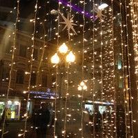 Снимок сделан в Starbucks пользователем Sashulya E. 1/3/2013