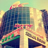 3/25/2013にКирилл Е.がДисконт-центр «Румба»で撮った写真