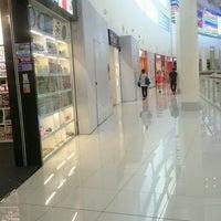 U Mobile Service Centre - Queensbay Mall