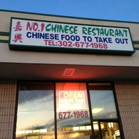 NO  1 Chinese Restaurant - Chinese Restaurant in Dover