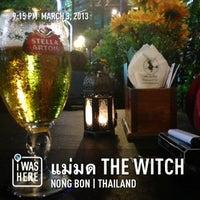 รูปภาพถ่ายที่ แม่มด The Witch Restaurant and Pub โดย Khae D. เมื่อ 3/3/2013