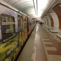 Das Foto wurde bei Поезд «Акварель» von Sascha K. am 2/19/2013 aufgenommen