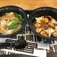 9/11/2018 tarihinde Albus S.ziyaretçi tarafından Bang Chengdu Street Kitchen'de çekilen fotoğraf