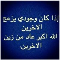 Kuwait Oil Company -