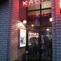 Снимок сделан в Кинотеатр «Украина» пользователем Professor 1/11/2013