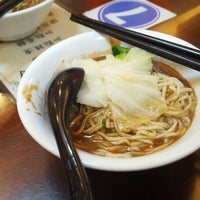 Das Foto wurde bei 宜品福州乾拌麵 von Michy L. am 3/13/2016 aufgenommen