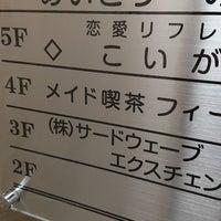 千代田 レール センター