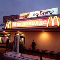 Снимок сделан в McDonald's пользователем Ушаков А. 1/24/2013