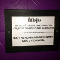 6/28/2013에 Leonid K.님이 DJ Cafe Mojo / Кафе Моджо에서 찍은 사진