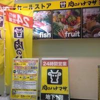 7/8/2015にSergey G.が肉のハナマサ 大井町店で撮った写真
