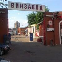 7/4/2013にKirill A.がWinzavodで撮った写真