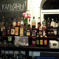 7/16/2013에 Alexandr R.님이 Bar Cocktail에서 찍은 사진