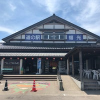 道の駅 福光 - 2 tips