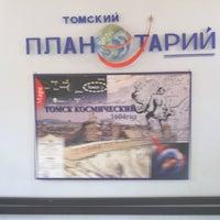 Снимок сделан в Томский Планетарий пользователем Ilya M. 4/20/2013