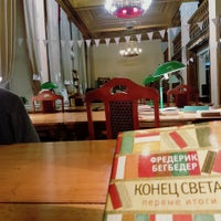 รูปภาพถ่ายที่ Библиотека № 3 имени Н.А. Добролюбова โดย Denis G. เมื่อ 1/13/2018