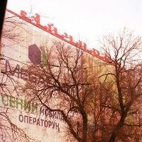 """Снимок сделан в ЦУМ """"Айчурек"""" / ZUM """"Aichurek"""" пользователем Yana M. 2/20/2013"""