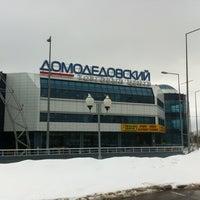 55937102166c ... Снимок сделан в ТЦ «Домодедовский» пользователем Eduard 3 31 2013 ...