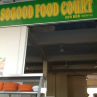 Photo prise au Sogood Food Court par Jojie jr le7/4/2013