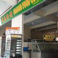 Photo prise au Sogood Food Court par Jojie jr le1/19/2013