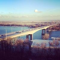 Foto tirada no(a) Rostov-on-Don por Daria B. em 3/3/2013