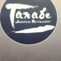 Foto diambil di Tanabe Japanese Restaurant oleh Ghislaine G. pada 2/19/2013