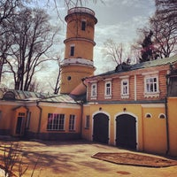 Das Foto wurde bei Музей-заповедник «Горки Ленинские» von Владимир Я. am 4/14/2013 aufgenommen
