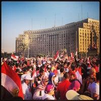 Foto tomada en Plaza de la Liberación por Adam M. el 7/2/2013