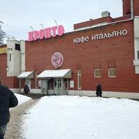 Снимок сделан в Pronto пользователем Ljubov B. 1/14/2013