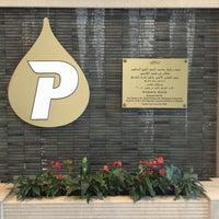 Petrofac Al Khan Tower - Office