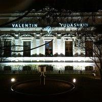 дом моды валентина юдашкина вакансии