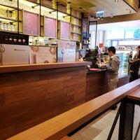 Starbucks 星巴克 - 38 visitors