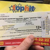 Касса билетов на концерт на цветном бульваре билеты в театр с налогом