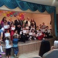 5/10/2018 tarihinde Yaren .ziyaretçi tarafından Nedim Öztan İlköğretim Okulu'de çekilen fotoğraf