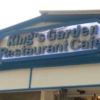 รูปภาพถ่ายที่ King's Garden Restaurant โดย Batuhan O. เมื่อ 6/7/2013