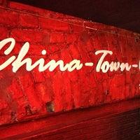 Das Foto wurde bei China Town Café von Alexandr V. am 3/23/2013 aufgenommen