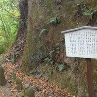 Photo prise au 矢倉沢往還 par 海猫 寝. le11/8/2014