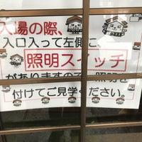 2/11/2018にもこが倉吉線鉄道記念館で撮った写真
