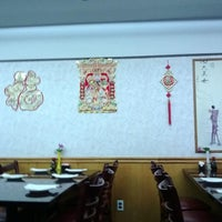 Family Garden Chinese Restaurant Carteret Nj