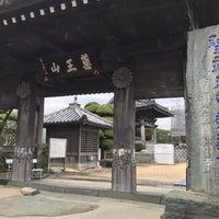 11/22/2018にK K.が薬王山 金色院 国分寺