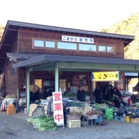 11/17/2013 tarihinde Kenny K.ziyaretçi tarafından こまがた直売所'de çekilen fotoğraf