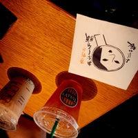 5/14/2018にSatoriがタリーズコーヒー 嵐電嵐山駅店で撮った写真