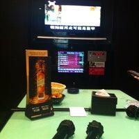 รูปภาพถ่ายที่ Neway Karaoke Box โดย Jane S. เมื่อ 2/4/2013