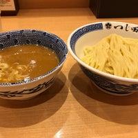Foto scattata a Nidaime Tsujita da おさだ il 9/29/2018
