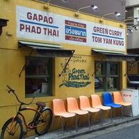 9/27/2012에 Mikio K.님이 Green Phad Thai에서 찍은 사진