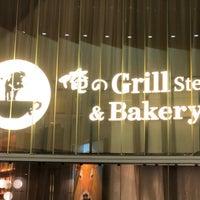 Снимок сделан в 俺のGrill&Bakery пользователем Atsushi S. 11/5/2018