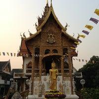 Foto scattata a Wat Bupparam da ดวงพร น. il 3/2/2013