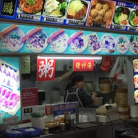5/29/2018にTaku 目.が洪鵬 拉麺 小籠包 People's Parkで撮った写真