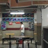 8/7/2018にTaku 目.が洪鵬 拉麺 小籠包 People's Parkで撮った写真