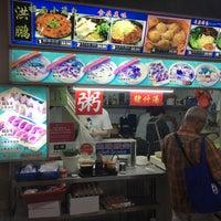 8/26/2018にTaku 目.が洪鵬 拉麺 小籠包 People's Parkで撮った写真